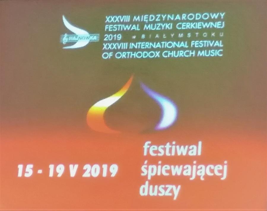 Festiwal Śpiewającej Duszy