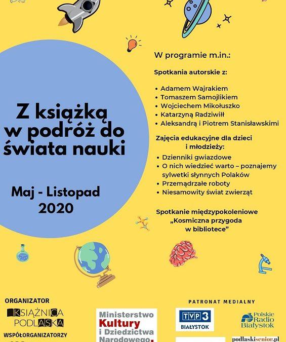 """""""Z książką w podróż do świata nauki"""" – nowy projekt czytelniczy Książnicy Podlaskiej"""