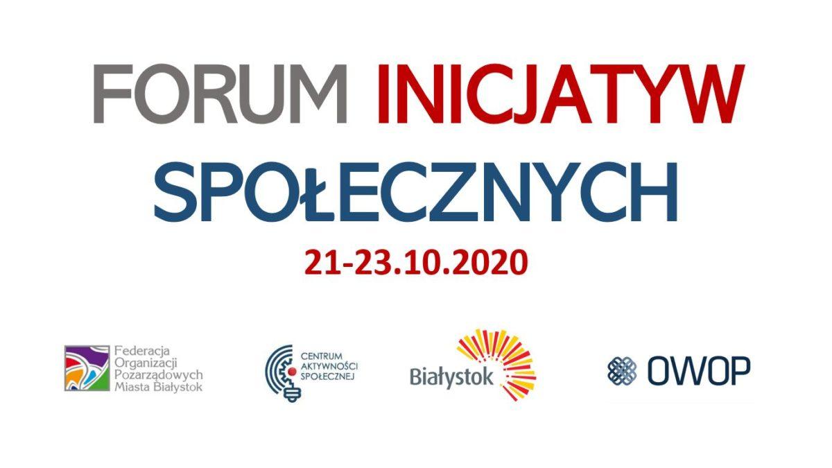 Forum Inicjatyw Społecznych