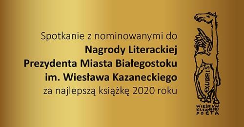 30. Nagroda Literacka im. Wiesława Kazaneckiego