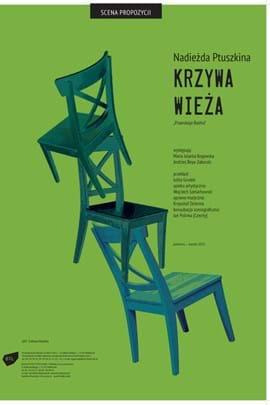 """""""Krzywa wieża"""" w Białostockim Teatrze Lalek"""